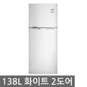 창홍 138B0W 화이트 사무실 예쁜 소형 일반 냉장고