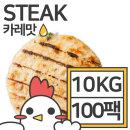 탉 닭가슴살 스테이크 카레맛 100gx100팩 (10kg)