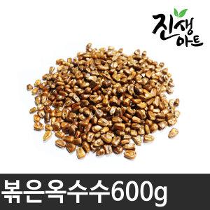 볶은 옥수수 600g (지퍼백)