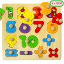 원목 꼭지퍼즐 숫자꼭지퍼즐