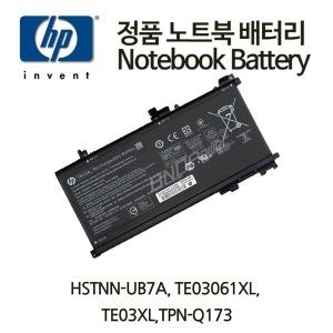 HP 정품 TE03XL HSTNN-UB7A 849910-850 849570-541