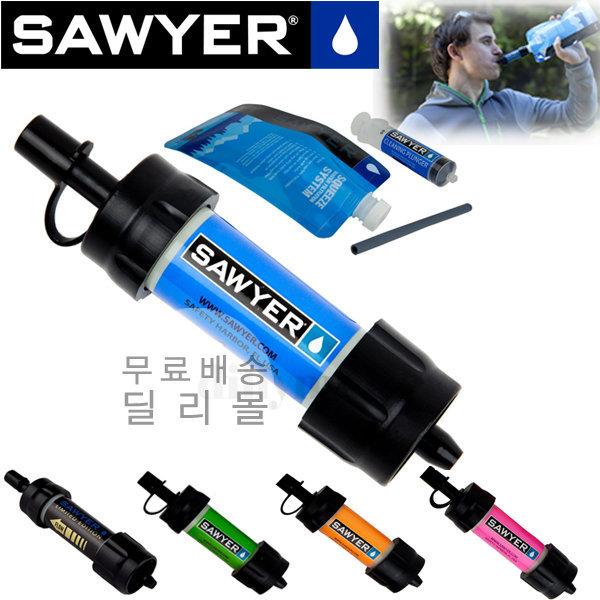 해외 소이어 미니 정수필터/소이어정수기/워터 필터