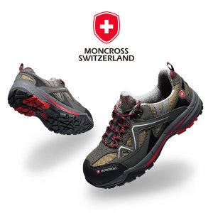 몽크로스 스위스 정품 초경량 안전화 작업화 MC 46