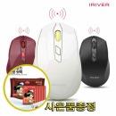 아이리버 EQwear-V30 무소음 무선마우스 레드