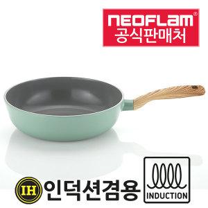 네오플램 궁중팬 웍 26cm 인덕션후라이팬 레트로IH