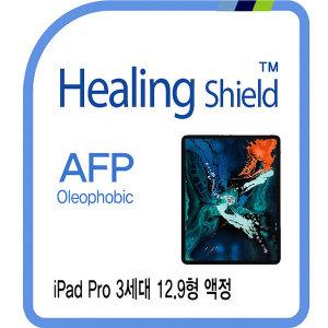 아이패드 프로 3세대 12.9형 액정보호필름