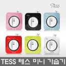 TESS-7000 초음파식 미니 가습기 보틀형 핑크