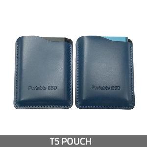 씨앤에이치 삼성 포터블 SSD T5 파우치