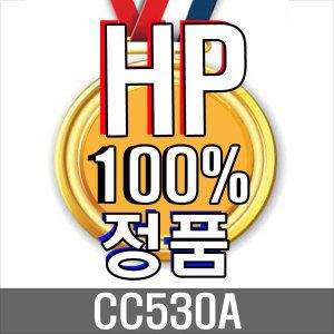 (HP토너) CC530A NO.304A 검정