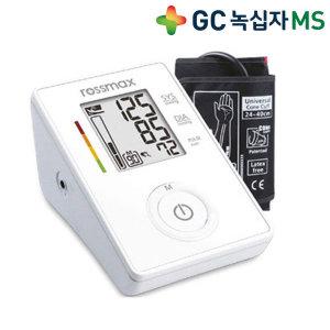 녹십자 가정용 혈압계 CF155F 자동 전자 혈압측정기