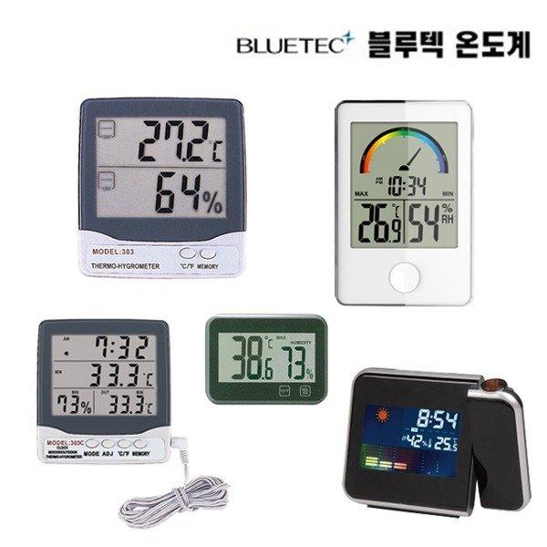 전자 실내 시계 디지탈 온도 측정기 온습도 습온도계