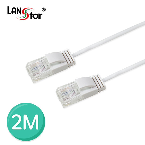 LANstar CAT.6A UTP 초슬림 기가 랜케이블 2m/LS-6A-U