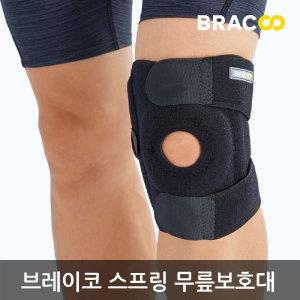 (현대Hmall)브레이코 KP30 스프링 무릎 보호대