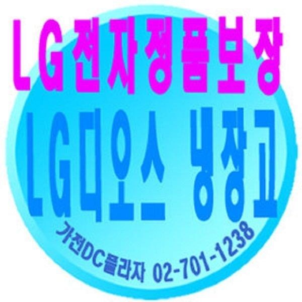 LG전자 디오스 2018신모델 S831TS35 /프리미엄 /DC
