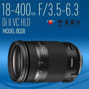 (필터+청소킷 사은품)탐론 18-400mm VC HLD B028 니콘