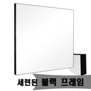 국산알미늄프레임 고급형 욕실거울 모음 욕실용품