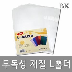 L홀더(L자화일) 투명화일 1000개1박스(벌크)