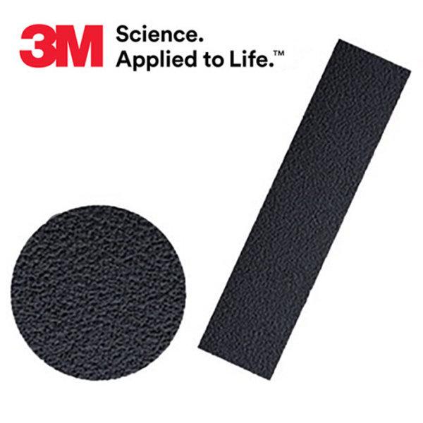 3M 미끄럼방지 테이프 논슬립 초특가 프로모션 상품