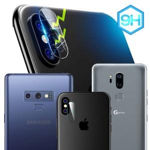 카메라보호 강화유리 노트9 8 S9 S8 아이폰 XS 7 8 G7