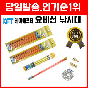 KFT 요비선 낚시대 5033F 5100F 5033FT 5100FT