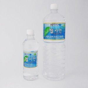 헬시언 샘물 1.8L 12병 생수 미네랄워터 금천게르마늄p