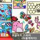 포일아트 스티커_동물캐릭터 아트용 홀로그램 색모래