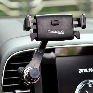 카멜레온360 원터치 송풍구형 차량용 핸드폰 거치대