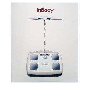 인바디 체중체지방계 다이얼W 체지방측정 코스트코