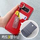LG V40 카드 수납 포켓 범퍼 가죽 핸드폰 케이스
