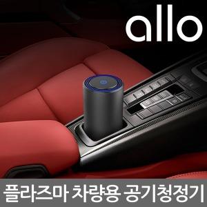 초미세 음이온 미니 공기청정기 A5 소형/원룸/차량용