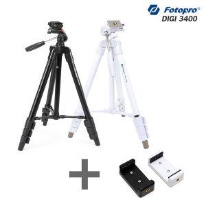 DIGI-3400 스탠다드 삼각대 스마트폰/카메라/미러리스