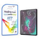 아이패드 프로 3세대 2018 11형 AFP 액정보호필름 1매