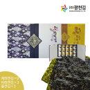달인 김병만의 광천김 선물세트 1호