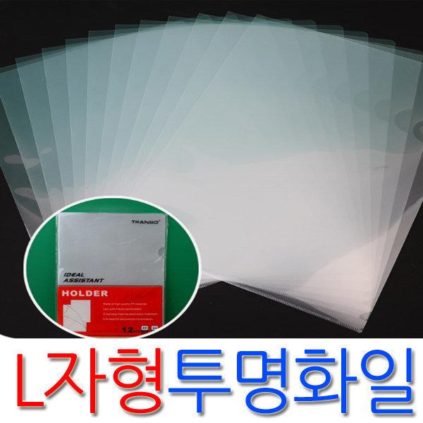 A4 L자 투명비닐 화일철 엘자파일 L홀더 클리어화일
