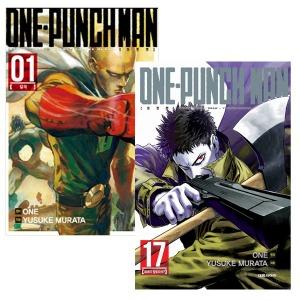 원펀맨 One Punch Man 세트 1 ~ 17 (전17권) / 만화책 / 대원씨아이