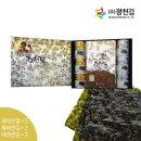 달인 김병만의 광천김 선물세트 4호