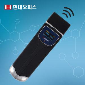 전자순찰시스템 EP-200 경비/순찰/안전점검