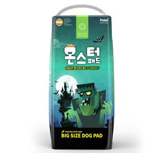 푸르미 고급형 몬스터 패드 50매 /강아지 용품 애견