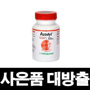 냉장배송 아조딜 신장질환 보조제 90캡슐