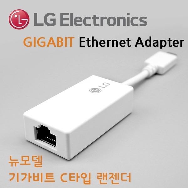 LG 올뉴그램 기가비트 C타입 랜젠더 13Z980 13ZD980