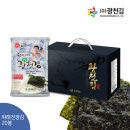 달인 김병만의 광천김 선물세트 30-4호