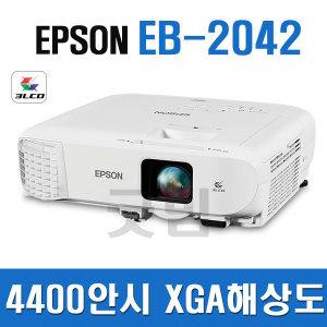 굿빔 EB-2042 4시이전 주문시 당일발송처리
