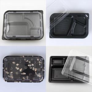 돈까스도시락/BOX/돈까스용기/초밥도시락/일식도시락