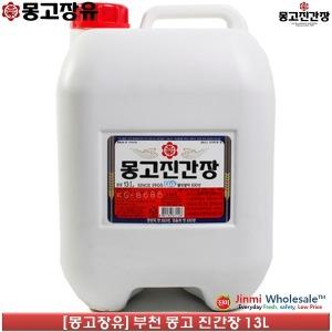 부천 몽고 진간장 13L 대용량말통식자재업소 몽고장유