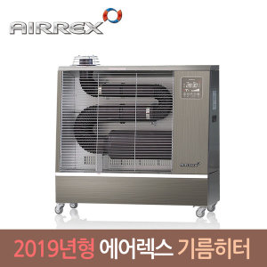 VGH-3268 원적외선 기름히터 석유난로 돈풍기 15~25