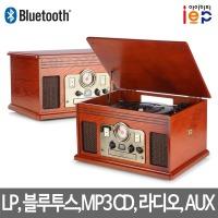 IEB880/오디오/LP/LP플레이어/블루투스/CD/턴테이블