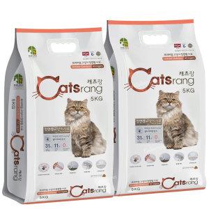 캣츠랑 5kg(1+1) 고양이사료10kg (당일출고)