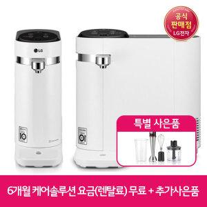 LG케어솔루션(렌탈) 퓨리케어정수기+6개월무료+사은품