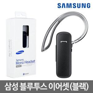 블루투스 이어폰 이어셋 /무선/헤드폰/헤드셋 마이크