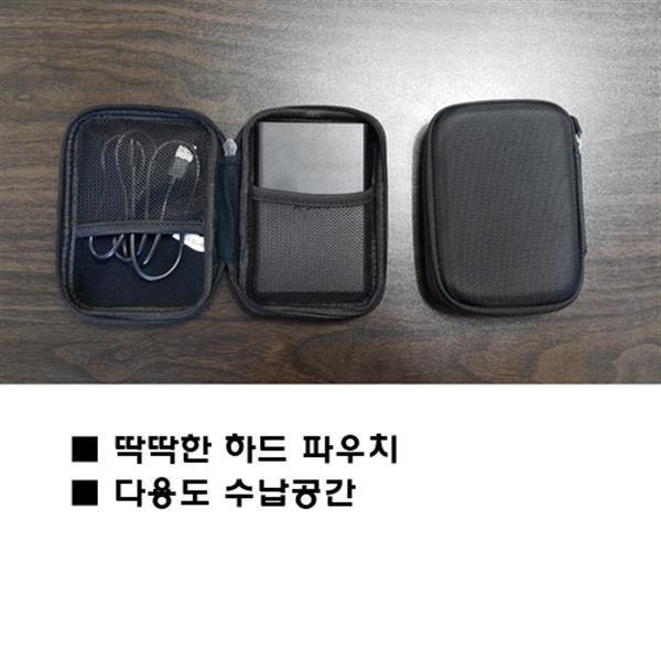 TR 무료배송 딱딱한 다용도 하드파우치